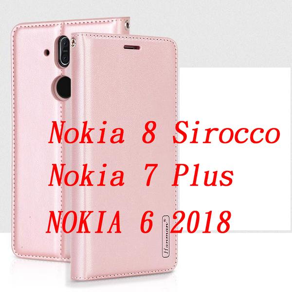 King*Shop~Nokia8 Sirocco手機殼矽膠韓曼皮套NOKIA 6 2018 5.5吋 二代翻蓋式插卡保護套 Nokia 7 Plus