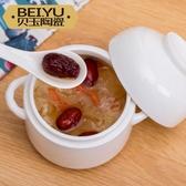 小湯盅雙蓋隔水燉盅碗內膽燉罐