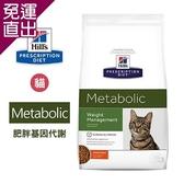 Hill's 希爾思 貓用 Metabolic 8.5LB 處方 貓飼料 肥胖基因代謝餐【免運直出】