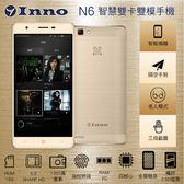 INNO N6 4G 智慧型手機