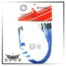 ◤大洋國際電子◢ 200mm 24AWG 麵包板用跳線 公母連接線 藍色(10條) 0116-71904-02-020 實驗室 教學 玩具