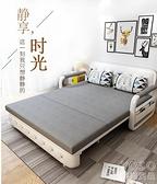 折疊沙發床 兩用可折疊沙發床客廳多功能雙人1.5米小戶型布藝實木儲物經濟型 快速出貨YJT