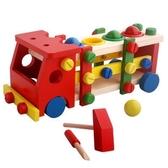 兒童多功能益智螺母車拆裝玩具蒙氏教具打樁臺打球車 萬客居