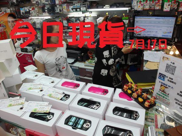 [ 全店紅 ] CASIO TR15 白色 收到訂單24小時出貨 (請認明台灣卡西歐公司貨)24期0利率 每期2280 送全配