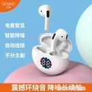 真無線藍芽耳機年新款hifi運動型入耳式適用蘋果華為小米oppo安卓男女士款 奇妙商鋪