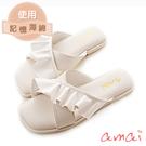 amai《裙擺搖搖》異材質交叉涼拖鞋 白