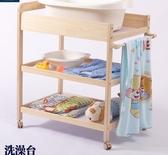 嬰兒尿布台護理台