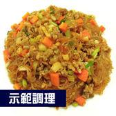 『輕鬆煮』螞蟻上樹(300±5g/盒)(配菜小家庭量不浪費、廚房快炒即可上桌)