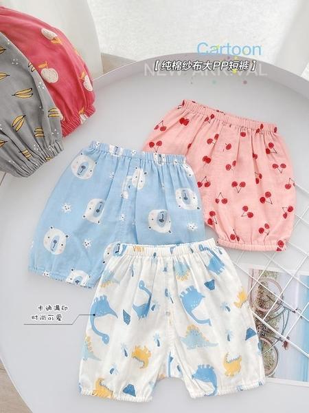 男童褲子 嬰兒純棉紗布短褲大PP褲夏裝男童6個月兒童女小童1歲寶寶Y4410 歐歐