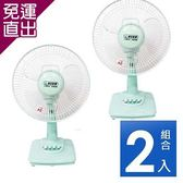 華冠 《2入超值組》MIT台灣製造 10吋輕巧電風扇(顏色隨機)BT-1006x2【免運直出】