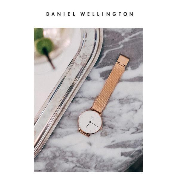 Daniel Wellington DW 禮盒 32mm米蘭金屬編織錶+14mm棕色真皮錶帶