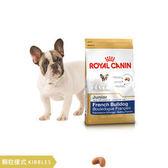 ROYAL CANIN 法國皇家 法國鬥牛幼犬FMBJ30 狗飼料3kg X 1包
