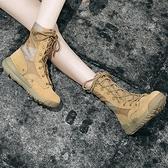 秋冬戶外透氣防滑輕便高幫登山鞋男女徒步防水情侶沙漠靴越野旅游