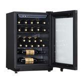 «0利率/免運費»Haier 海爾 24瓶 電子式恆溫儲酒冰櫃 JC-86GOB【南霸天電器百貨】