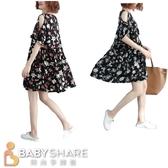 BabyShare時尚孕婦裝 【JUL2399】 現貨新品 渡假風 挖肩花系列雪紡連身裙 孕婦裙