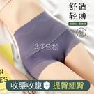 打底褲 女士蕾絲中高腰收腹內褲女產后瘦肚子提臀塑身舒適大碼平角安全褲 快速出貨