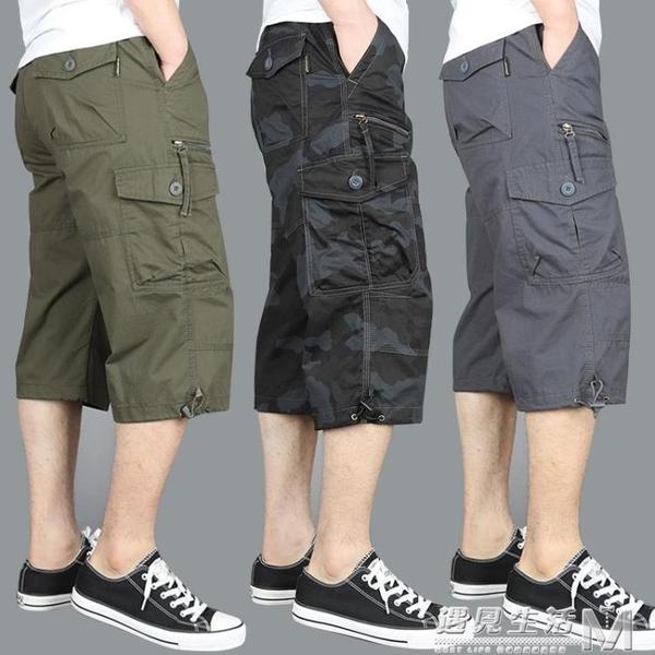 夏季七分褲男寬鬆薄款大碼中褲青年直筒運動迷彩休閒工裝7分短褲 遇見生活
