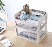 辦公桌收納辦公室桌上置物架桌面收納架文具文件書桌收納盒抽屜式igo     琉璃美衣