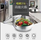 ●採用316不鏽鋼,極厚鋼材  ●耐酸鹼、耐高溫,抗腐蝕  ●台灣製造,在地品牌,品質有保障