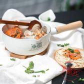 雙十一返場促銷18Cm日式花磚雪平鍋搪瓷單柄湯鍋奶鍋輔食電磁爐通用