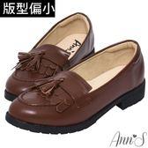 Ann'S私底下的穿搭-流蘇QQ軟底素面紳士鞋-棕