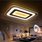 超薄LED長方形臥室吸頂燈 客廳燈110V溫馨浪漫調光調色遙控燈具