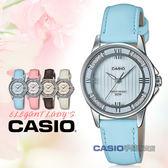 CASIO 卡西歐 手錶專賣店   LTP-1391L-2A 氣質指針女錶 皮革錶帶 藍 防水50米 LTP-1391L