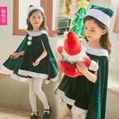 圣誕節兒童服裝幼兒園寶寶裝女童圣誕老人衣服披肩斗篷艾莎連衣裙 草莓妞妞