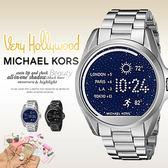 Michael Kors MKT5012 觸控科技智慧錶 MK 手錶 熱賣中!