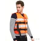 大浮力救生衣便攜成人釣魚馬甲兒童浮力背心專業車載船用救身 qz6061【歐爸生活館】