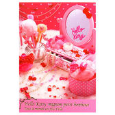 《Sanrio》HELLO KITTY法式浪漫系列迷你便條本(甜蜜梳妝)★funbox生活用品★_UA45361