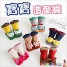 兒童襪 寶寶保暖襪童襪 羽毛紗拼接立體襪-JoyBaby