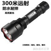 CREE強光手電筒可充電便攜迷你超亮多功能戶外自行車騎行修車照明QM  圖拉斯3C百貨