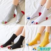 4雙裝 新品純棉五指襪女夏季薄款短筒全棉襪子船襪可愛小熊分腳趾【海闊天空】