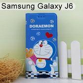 哆啦A夢皮套 [麵包] Samsung Galaxy J6 (5.6吋) 小叮噹【正版授權】