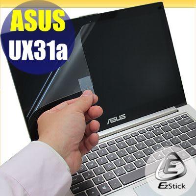 【EZstick】ASUS UX31a (觸控機) 專用 靜電式筆電LCD液晶螢幕貼 (可選鏡面及霧面) 另有客製化服務