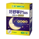 SENTOSA 三多 好舒寧Plus複方植物性膠囊(30粒/盒) SE30PIUS