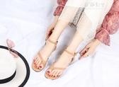 平底涼鞋女夏韓版百搭女鞋學生簡約仙女平跟休閒羅馬涼鞋 伊莎公主