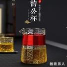 錘紋公道杯透明公杯加厚玻璃分茶器家用耐熱功夫茶具配件茶海公倒杯LXY4856【極致男人】