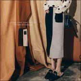 URES 假排扣雙色拼接小口袋針織中長裙 小予直播穿搭款【881020257】