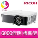 分期0利率 RICOH PJ-X5580 6000流明 標準型投影機