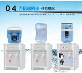 開飲機 溫熱學生宿舍用低功率280w直飲開飲水機台式迷你型小立式制熱T 1色