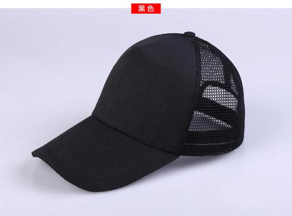 廣告帽定制工作帽定做logo印字旅游帽鴨舌帽夏季網帽男女志愿者帽 漾美眉韓衣