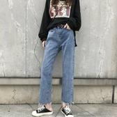 時尚新款女裝側邊松緊高腰寬鬆直筒褲個性做舊毛邊九分褲牛仔褲潮