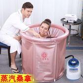 恒溫洗澡桶折疊加厚保溫成人浴盆充氣浴缸汗蒸桶家用大沐浴泡澡桶【超低價狂促】