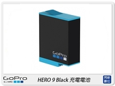 預訂~GOPRO ADBAT-001 原廠鋰電池 充電電池 適 HERO9(ADBAT001,公司貨)