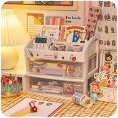 抽屜式化妝收納盒家用桌上置物架【聚寶屋】