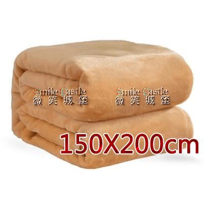 法蘭絨毛毯 150x200cm 雙人毛毯 素色珊瑚絨 四季空調毛毯懶人毯 全網最低價 暴款【微笑城堡]】