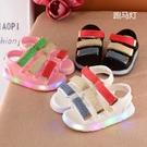 兒童鞋夏季男童1-3歲寶寶涼鞋女童露趾軟底閃燈小孩沙灘鞋