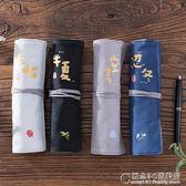 韓國簡約小清新韓版創意可愛文具盒女童筆袋女女生多功能大容量女孩筆盒 概念3C旗艦店